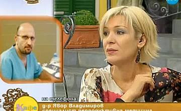 """Пловдивчани спечелиха ин витро в """"На кафе"""""""