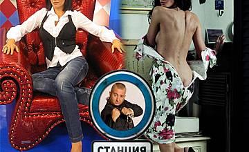 Диана Любенова, Дони и Мария Силвестър напускат Нова ТВ