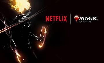 """Netflix и режисьорите на """"Отмъстителите: Краят"""" ще адаптират Magic: The Gathering"""