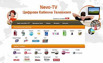 Нево ТВ