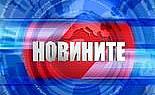 TV2 стартират новинарски емисии