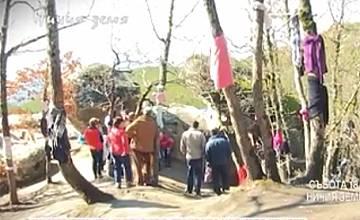 Ничия земя: Един древен ритуал за здраве от светилището Скрибина