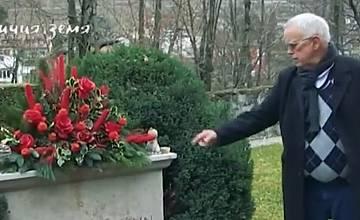 Обидено ли е семейство Чаплин на България за кражбата на трупа на великия комик?