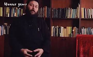 Необикновената история на един бивш мюсюлманин и настоящ свещеник