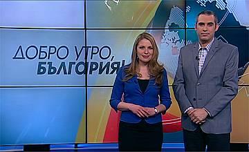 """Диана Радева и Николай Чадаров  водят """"Добро утро, България"""" по TV 7"""