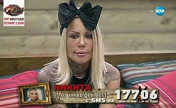 Никита Джонсън спечели Big Brother 2015