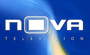 Нова телевизия Онлайн