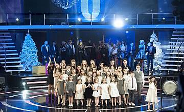 Новогодишна програма на TV7