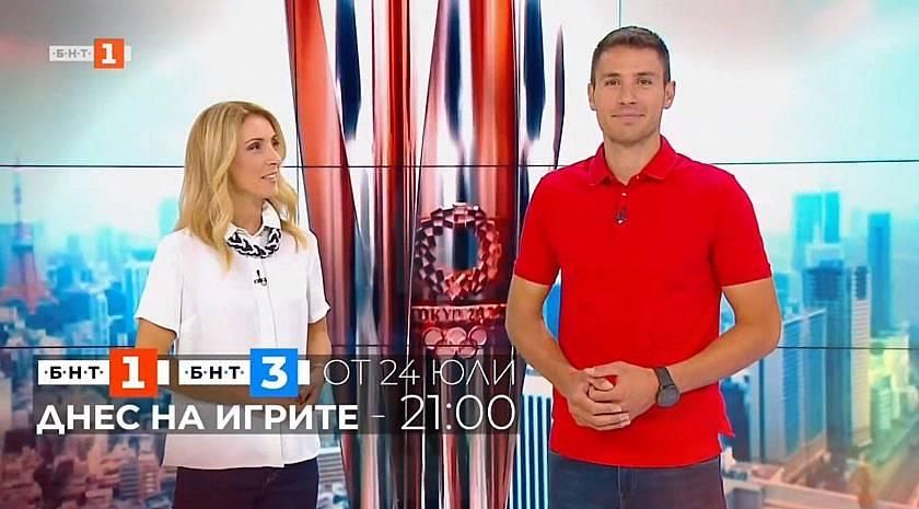 """""""Днес на Игрите"""" с Цветелина Абрашева и Радослав Янков"""