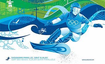 Зимната Олимпиада в програмата на БНТ