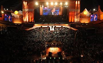 Пускат още места за концерта на Хулио Иглесиас