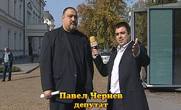 Господари на ефира – 20 октомври