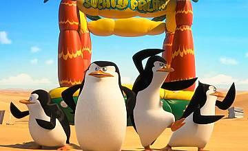 Пингвините от Мадагаскар | Penguins of Madagascar (2014)
