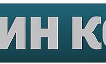 """Ключ за политико-икономическите процеси дава """"ПИН КОД"""" в ефира на NEWS7"""