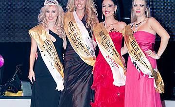 """Галена Георгиева е носителката на титлата """"Мисис България 2010"""""""