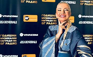 Поли Генова представя най-новата си песен на наградите на БГ Радио