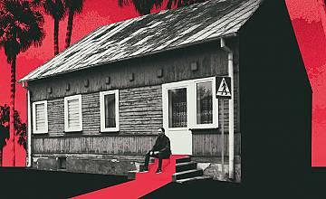 """Сам Голдуин, Луис Б. Майер и братя Уорнър: пътят от Полша до града на филмовите империи в """"Полският Холивуд"""""""