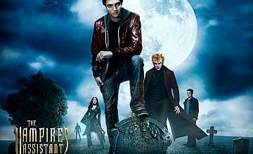 Циркът на кошмарите: чиракът на вампира | Cirque du Freak: The Vampire`s Assistant (2009)
