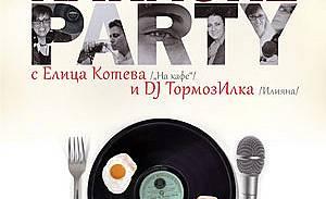 """Кулинарката от """"На кафе"""" Елица ще води караоке шоу KARAOKE COOKIES"""