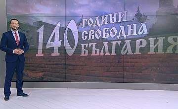 """Внук на Столетов и още потомци на герои от Освобождението в специален проект на """"Тази сутрин"""" по bTV"""