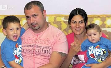 """""""Предай нататък"""" ще помогне на трима души да получават шанс за нов живот"""