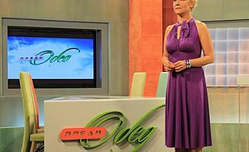 "В ""Преди обед"": Ексклузивно ТВ интервю с Ина Григорова"
