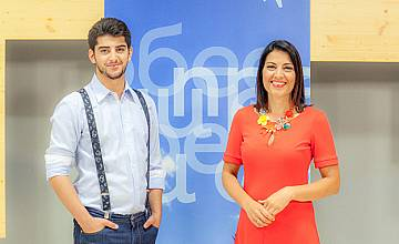 """""""Преди обед"""" се завръща в ефира на bTV на 1 септември"""