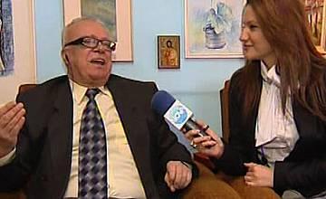 Проф. Юлиан Вучков свалил жена си с геврек