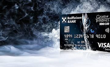 """Райфайзенбанк и HBO България пускат банкова карта """"Игра на тронове"""""""