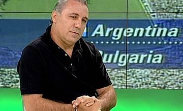 Христо Стоичков коментира мача България – Аржентина  през 1994-а