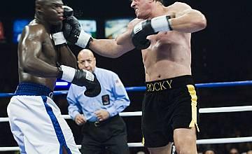 Роки Балбоа | Rocky Balboa (2006)