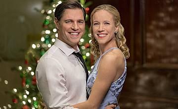 Кралска Нова Година | Royal New Year's Eve (2017)