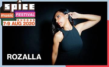 ПОТВЪРДЕНО: SPICE Music Festival ще се състои!