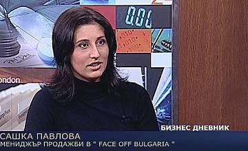 """Гост в централната емисия на телевизия ЕBF Сашка Павлова, мениджър продажби във """"Face off Bulgaria"""""""