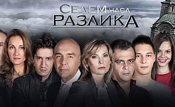 bTV Cinema, Lady и Comedy повтарят 3 български сериала