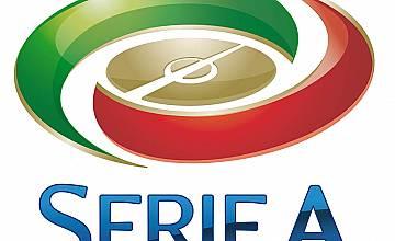 Нови емоции с италианската Сериа А по Ring  на 17 и 19 февруари