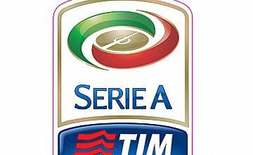 bTV Media Group излъчва ексклузивно италианската Serie A TIM до 2018