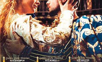 Влюбеният Шекспир   Shakespeare in Love (1998)