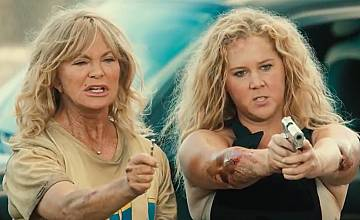 Ох, на мама | Snatched (2017)
