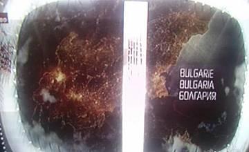 Скандал в Сочи: България на три морета вбеси македонски медии