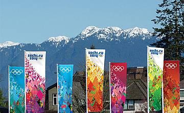 ТВ програма за олимпиадата в Сочи