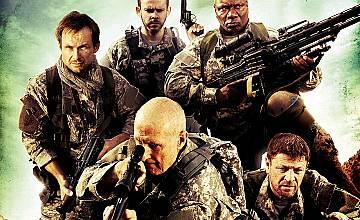 Войници на съдбата | Soldiers of Fortune (2012)