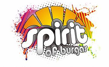 По-малко от месец остава до старта на SPIRIT of Burgas 2010
