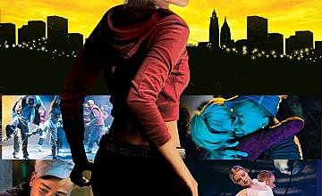 Запази последния танц 2 | Save the Last Dance 2 (2006)