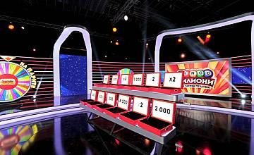 """""""Бинго милиони"""" стартира само с Владо Карамазов и джакпот от 1 милион лева на 24 януари по bTV"""