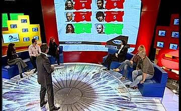 Ирена, Петър, Цветан и Умберто са първите номинирани в Big Brother 4