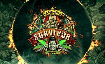 Тази есен Survivor Камбоджа изправя фенове срещу звезди по bTV