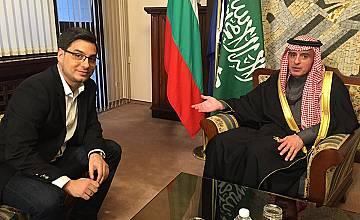 Външният министър на Саудитска Арабия в ексклузивно интервю за bTV пред Светослав Иванов
