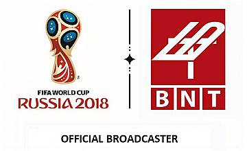 Световното първенство по футбол в каналите на БНТ