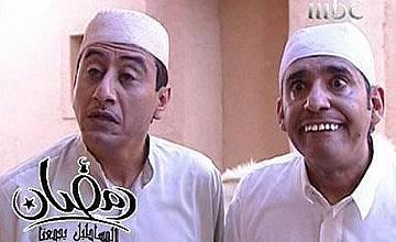 Комедиен сериал разгневи мъжете в Саудитска Арабия